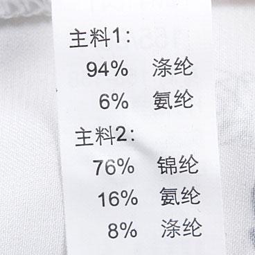 原价[180]爱慕旗下爱美丽imis睡衣短款吊衣时尚笔记 ...